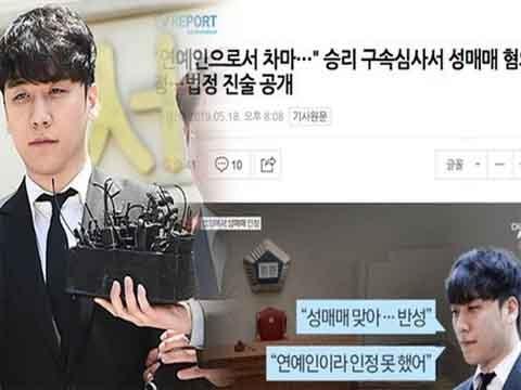 Seungri thừa nhận mua dâm phi pháp, tiết lộ lý do nhiều lần chối tội