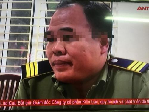 Liên đoàn bóng đá lên tiếng vụ bắt quả tang bảo vệ thuộc VFF phe vé trận Việt Nam-Philippines - Ảnh 2