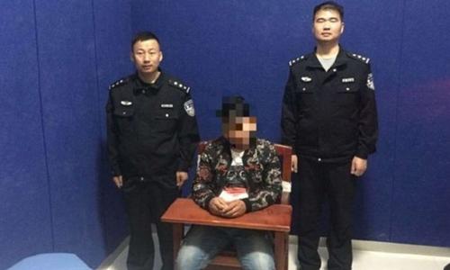 Ban bị giam 10 ngày vì xúc phạm nhân viên thực thi pháp luật. Ảnh: Cảnh sát Toánh Châu.