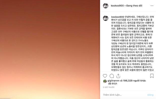 Bị chồng tố, Goo Hye Sun phản bác gây sốc: Anh ấy nói chỗ đó của tôi không còn hấp dẫn nên một mực muốn ly hôn - Ảnh 1.