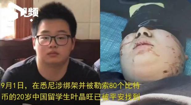 Du học sinh Trung Quốc bị bắt cóc ở Úc, gia đình nạn nhân khổ sở vì bị bắt trả tiền chuộc bằng 80 Bitcoin - Ảnh 1.